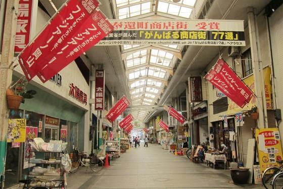 08_奉還町商店街