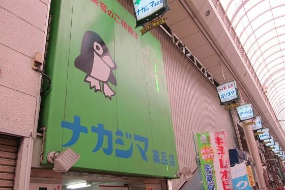 19_薬局屋はペンギンなのか?