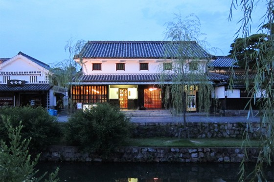 94_カモ井と料理旅館鶴形