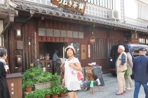 51_つねき茶舗