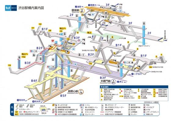 渋谷駅ダンジョン