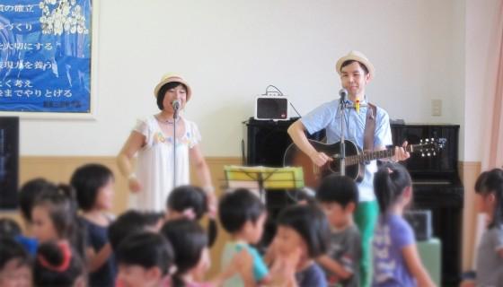 20140906_新東三国保育園06+