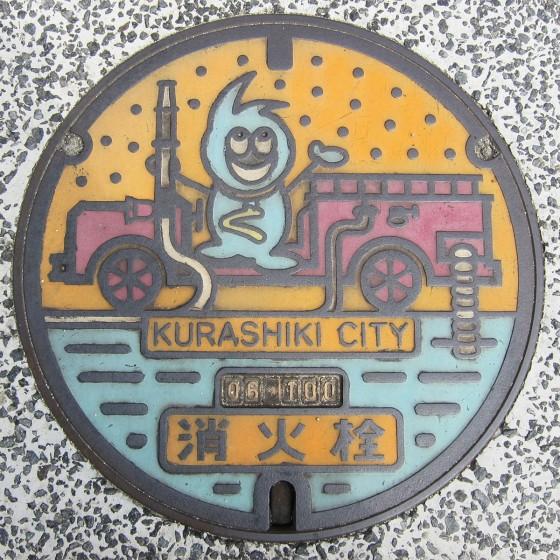 62_KURASHIKIマンホール