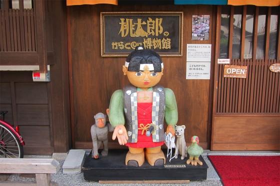 66_桃太郎のからくり博物館
