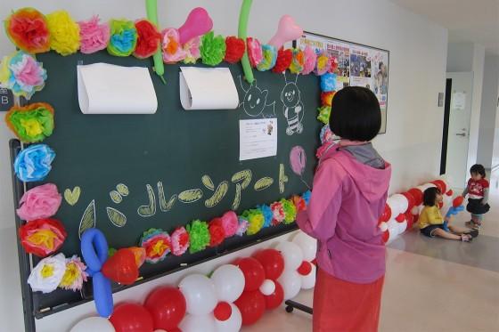22_バルーンアート教室