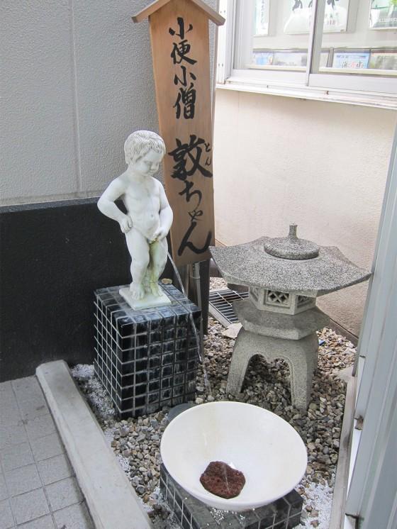 07_小便小僧「敦ちゃん」です