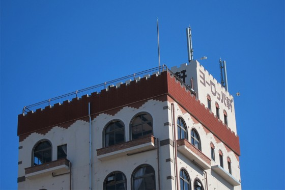 05_ヨーロッパ軒のお城風の建物