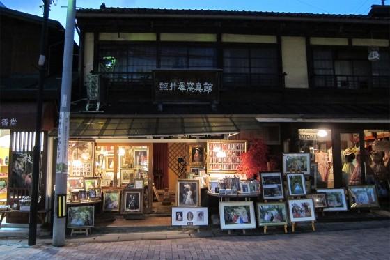 52_軽井沢写真館