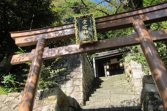 35_愛宕神社
