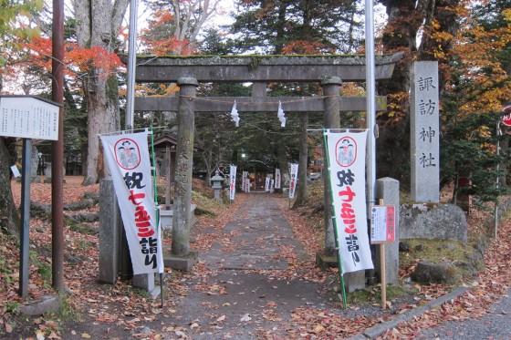 46_軽井沢の諏訪神社