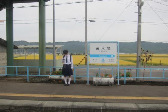 04_田園の中の駅(苫米地駅)
