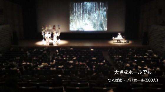 live_04