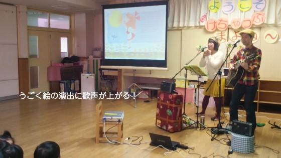 live_05