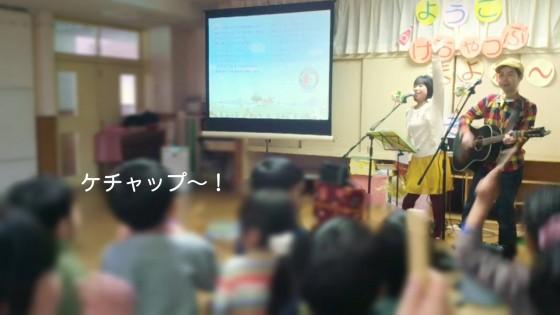 live_12