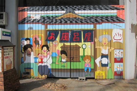 17_元町高架下のペイント