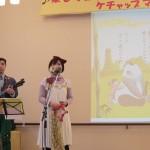 2014_1109_兵庫県宍粟市・はりま自立の家08