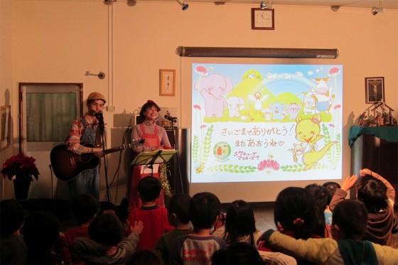 2014_1120_AM_千葉市・青い鳥第2幼稚園09