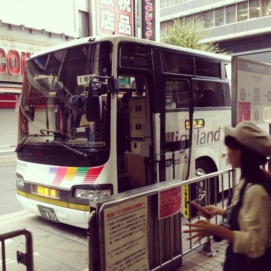 01_新宿から高速バスで出発