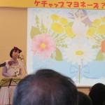 2014_1109_兵庫県宍粟市・はりま自立の家06