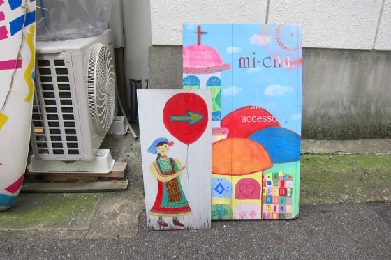 27_可愛い雑貨「mi-chu.」