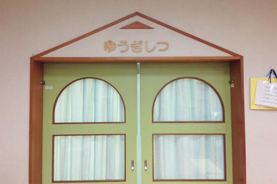 03_会場は遊戯室