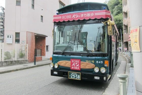 05_神戸の街、シティー・ループバスに乗る
