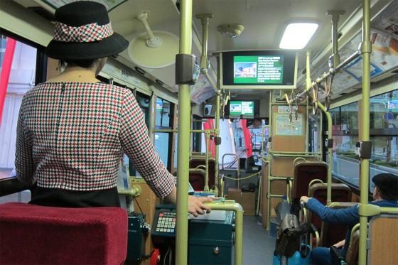 36_バスでumieへ