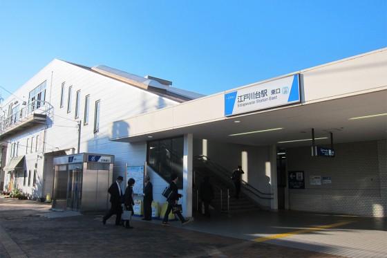 06_江戸川台駅で待ち合わせ