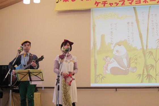 19_兵庫県宍粟市・はりま自立の家08