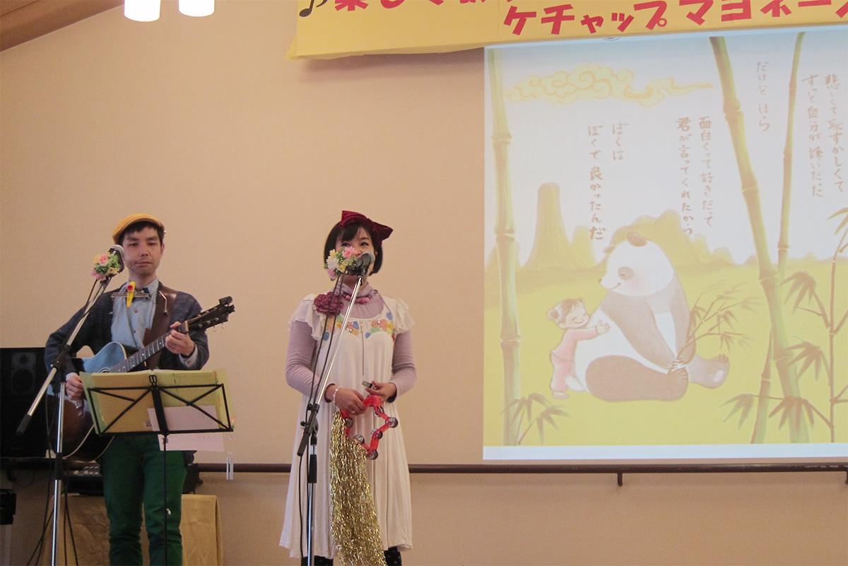 兵庫県宍粟市・はりま自立の家「秋のオープンハウス2014」に出演しました♪