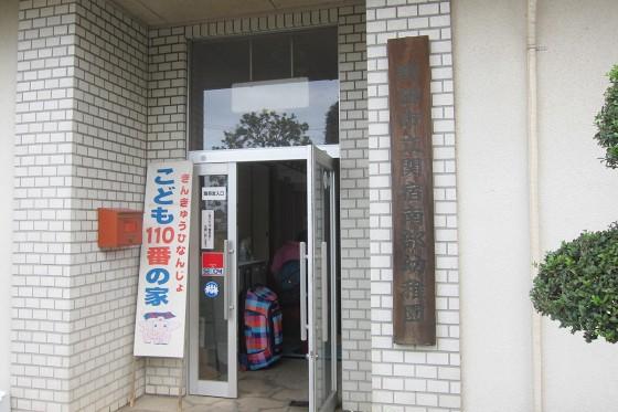 01_千葉県野田市立関宿南部幼稚園