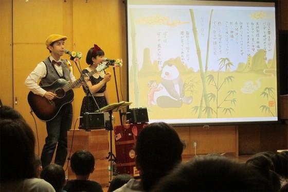 2014_1112_東京都大田区・矢口保育園10