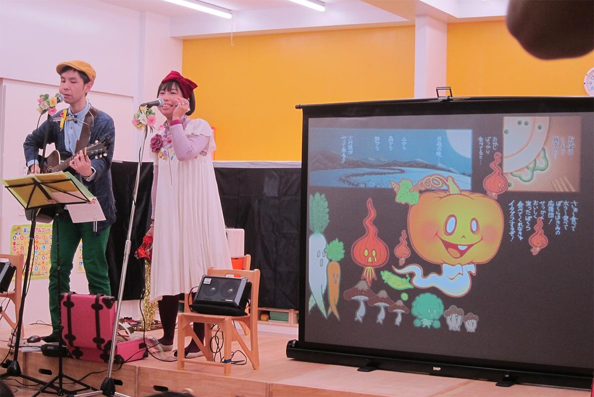 わおわおセンター北保育園でコンサート☆保護者の方も大勢参加で盛り上がりました!