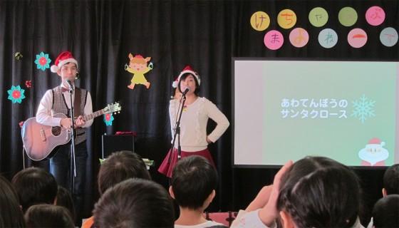 2014_1203_横浜市・洋光台保育園10