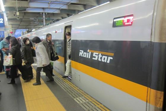 41_広島駅で乗り換えて