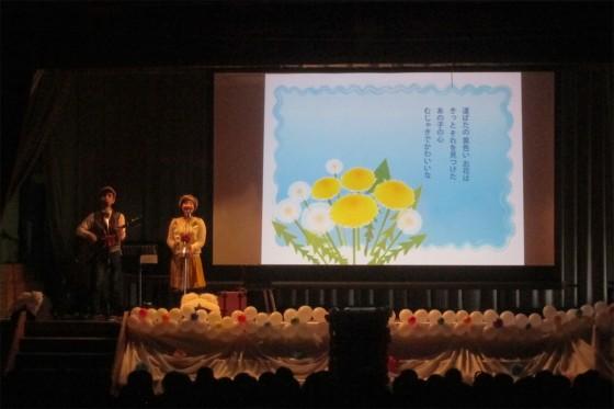 2014_1226_岐阜県大垣市・江東小学校06