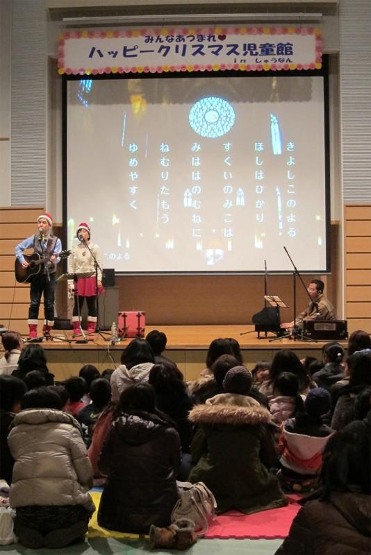 23_山口県周南市児童館クリスマスAM02