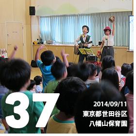 2014-37