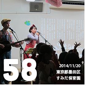 2014-58
