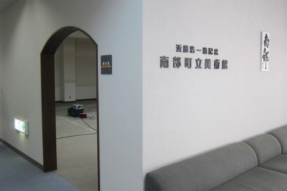 15_二階の美術館が会場です