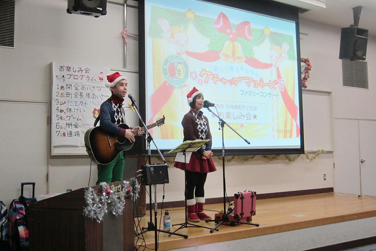 川崎市・今井南町こども会のお楽しみクリスマス会!
