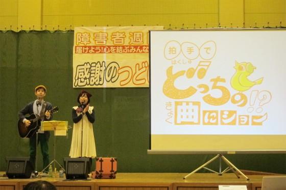 2014_1130_滋賀県立障害者福祉センター05