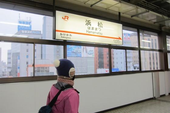 02_浜松駅に到着