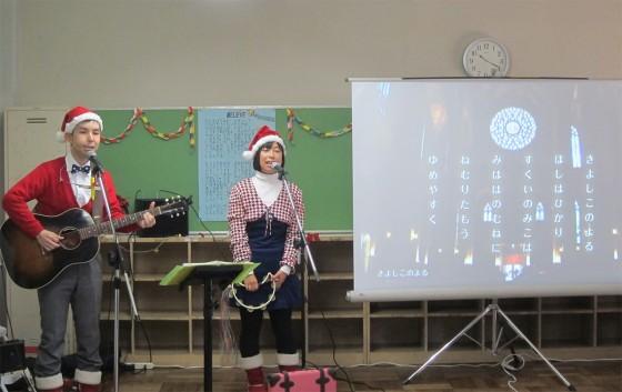 2014_1206_厚木市・戸室児童クラブ03