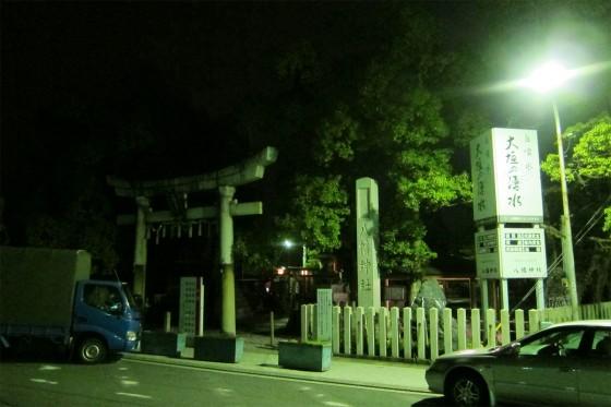 29_自噴水・大垣の湧水(八幡神社)
