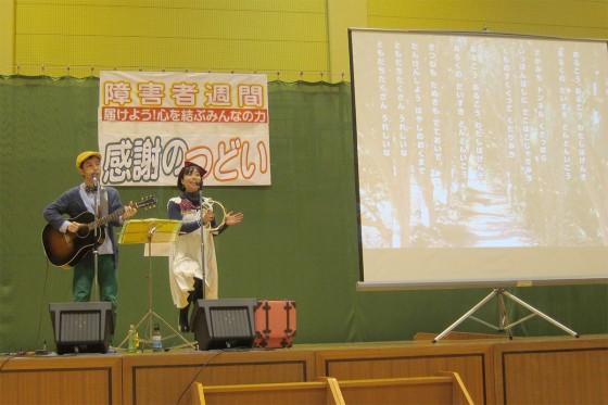 2014_1130_滋賀県立障害者福祉センター06