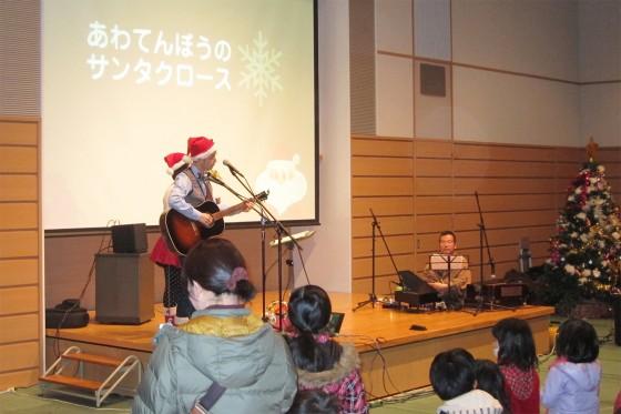 34_山口県周南市児童館クリスマスPM-2-02