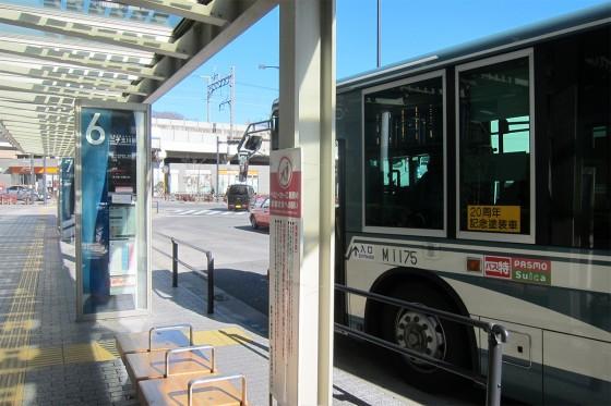 11_二子玉川駅に戻ってきました