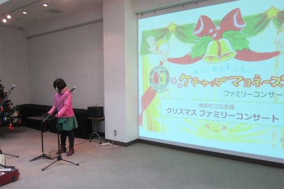 17_壁いっぱいにケチャマヨの絵を投影!