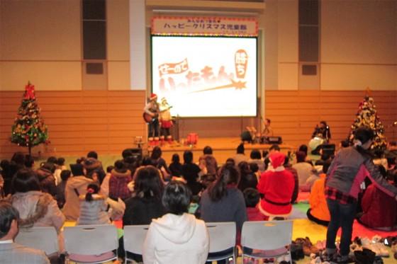 31_山口県周南市児童館クリスマスPM01